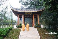 yongfu_temple
