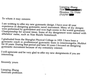 Lian Ping Zhang Cover Letter